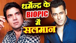 Race 3: Bobby Deol Wants Salman Khan To Play THIS Role In Dharmendra's BIOPIC
