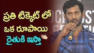 Hero Vishal about Abhimanyudu Success in Telugu | Abhimanyudu Success Meet | Vishal to help farmers