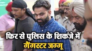 Gurdeep Pehalwan Murder: मशहूर gangster Jaggu Bhagwanpuria  से पुलिस करेगी पूछताछ