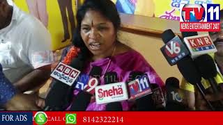 PADERU MLA GIDDI ESWARI FIRES ON PAWAN KALYAN   Tv11 News   09-06-18