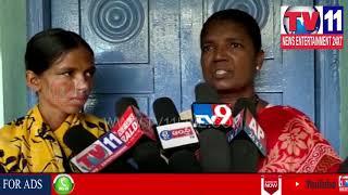 HUSBAND MURDER ATTEMPT ON WIFE AT KRISHNA GIRI , KURNOOL DIST | Tv11 News | 09-06-18