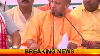 CM योगी ने सीतापुर में ग्राम प्रधानों से किया सीधा संवाद