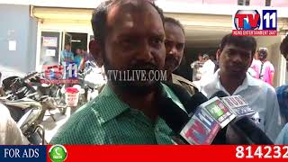 A CHEATING CASE BOOKED UNDER SANATHNAGAR PS, HYDERABAD TV11 NEWS 23RD AUG 2017