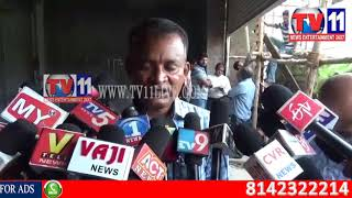 ACB RAID ON GVMC OFFICIALS FOR GIVING ILLEGAL PERMISSIONS, VISAKHA TV11 NEWS 23RD AUG 2017