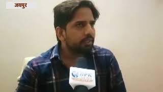 मरुधरा कोचिंग सेंटर , जयपुर || DPK NEWS