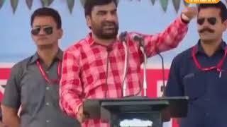 किसान हुंकार रैली Sikar ! Hanuman Beniwal sikar kisan hunkar rall|| क्या कहा बेनीवाल ने
