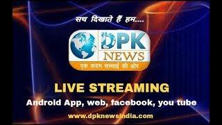DPK NEWS LIVE TV