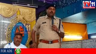 BAKRID AWARNESS PROGRAME BY SR NAGAR POLICE AT SRIRAM NAGAR TV11 NEWS 24TH AUG 2017
