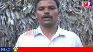 MOTHER & DAUGHTER SUICIDE FOR LAND ISSUE AT CHIRALA, ONGOLE TV11 NEWS 23RD AUG 2017