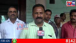TEACHERS UNION LEADERS PROTEST AGAINST ATTACK ON CORRESPONDENT AT ONGOLE TV11 NEWS 24TH AUG 2017