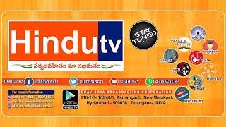 YCP MP's Resignation issue still pending at speaker  // Hindu TV Live//