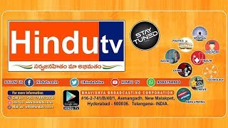 GHMC focus on multi level buildings \\HINDU TV\\
