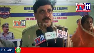 MEETING CONDUCTED BY POLICE FOR CELEBRATING FESTIVALS PEACEFULLY TV11 NEWS 24TH AUG 2017