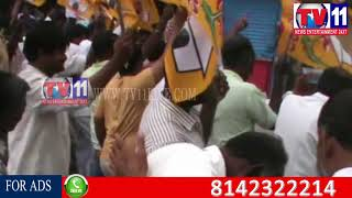 TDP CELEBRATE FOR WINNING NANDYALA BY-ELECTIONS AT PUTTAPARTHI, ATP TV11 NEWS 28TH AUG 2017