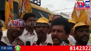 TDP WON IN NANDYALA BY-ELECTIONS, PARTY MEMBERS JOY KNEW NO BOUNDS IN AP TV11 NEWS 28TH AUG 2017