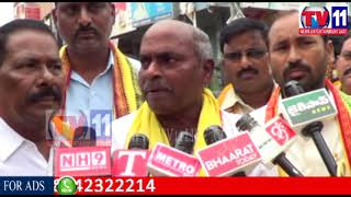 MAHABUBABAD TDP LEADERS CELEBRATED VICTORY OF TDP IN NANDYALA BY- ELECTION TV11 NEWS 28TH AUG 2017