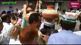 Sultanpuri congress jal satyagrah...