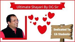 Ultimate Shayari by Prof. Dippak (DG Sir) for CA Students