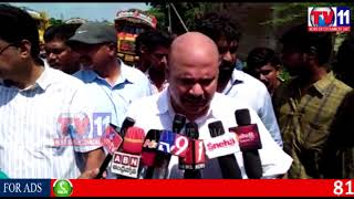 MINISTER SUJAY KRISHNA RANGA RAO SUDDEN INSPECTION AT IBRAHIMPATNAM, TV11 NEWS 30TH AUG 2017