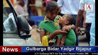 Ramzan Mein Bheekh Mang Rahe 6 Bache Aur 2 Khawateen Hirasat Mein A.Tv News 10-6-2018