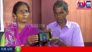 WOMAN SUSPICIOUS DEATH IN ANANTHAVARAM, VISAKHA TV11 NEWS 30TH AUG 2017