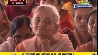 Ach. Vidya Sagar Ji Maharaj   Bhopal (M.P)   14-09-2016   Live
