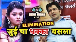 Jui Gadkari's Elimination Is A SHOCK To Resham Team | Sushant Shelar Interview | Bigg Boss Marathi