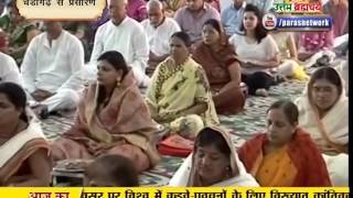 Muni Tarun Sagar Ji Maharaj | Chandigarh (HR) | 15-09-2016 | Live
