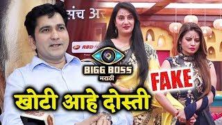 Megha And Sai FRIENDSHIP IS FAKE, Here's Why, Sushant Shelar EXPLAINS | Bigg Boss Marathi