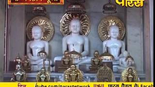 Praveen Rishi Ji Maharaj   Pravachan   Karma   Morning   Ep - 43