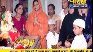 AC. Samrat Shivmuni Ji Maharaj | Pravachan | Ep - 356