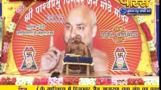 Muni Pratik Sagar Ji Maharaj | Pravachan | Ep - 263
