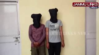 Police foils bid of two Kashmiri youth to decamp with INSAS
