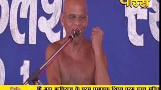 Muni Samay Sagar Ji Maharaj | Pravachan | Ep - 80