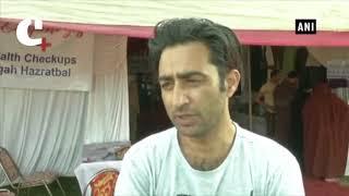 Exhibition of Kashmiri products held in Srinagar