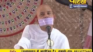 Vishesh - Mahashraman Ji Maharaj | Pravachan | Ep -1646