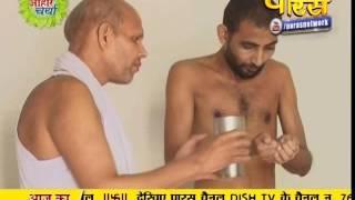 Aaharcharya - Prashast Sagar Ji Maharaj   Somya Sagar Ji Maharaj   20-09-2016