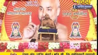 Muni Pratik Sagar Ji Maharaj   Pravachan   Ep - 265