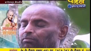 Muni Chinmay Sagar Ji | Jungle Ki Sadhana | Ep - 06