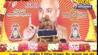 Muni Pratik Sagar Ji Maharaj | Pravachan | Ep - 266