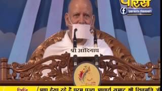 AC. Samrat Shivmuni Ji Maharaj | Pravachan | Ep - 358