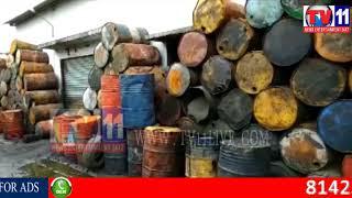 DUPLICATE OIL MAKER COMPANY SEIZED BY KRISHNA DIST POLICE AP TV11 URDU NEWS 31ST AUG 2017