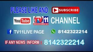 NAKALI OIL MAKING COMPANY SEIZED BY KRISHNA POLICE AP TV11 NEWS 31ST AUG 2017