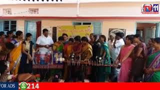 GIDDALURU MLA'S WIFE DISTRIBUTES SEWING MACHINES TO KAAPU WOMEN, PRAKASAM TV11 NEWS 31ST AUG 2017