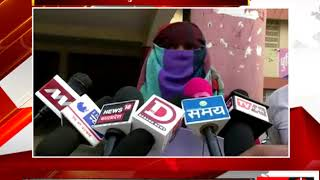 रीवा - युवती ने न्यायाधीश पर लगाये आरोप