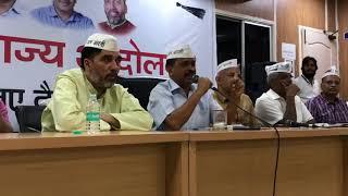 We Demands Delhi To Be Full Statehood Says AAP Convenor Arvind Kejriwal