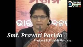 Press meet # BJP Mahila morcha # Odisha