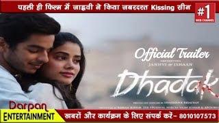 Dhadak   Trailer   Janhvi & Ishaan   Shashank Khaitan   Karan Johar