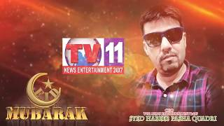 BAKRID  WISHES  TV11 NEWS FAST & FACT,  TV11 NEWS 2ND SEP 2017