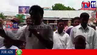 TRIBUTE TO YSR IN CHEERALA PRAKASAM DISTRICT TV11 NEWS 2ND SEP 2017